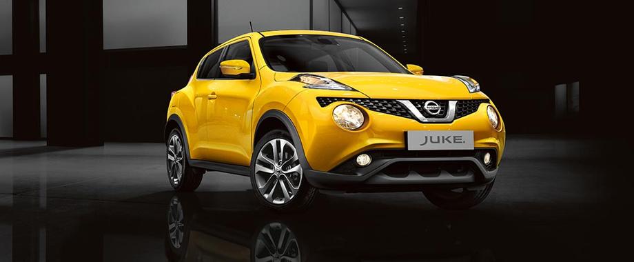 Nissan juke 2016 precios y versiones en ciudad de m xico for Neuer nissan juke 2016